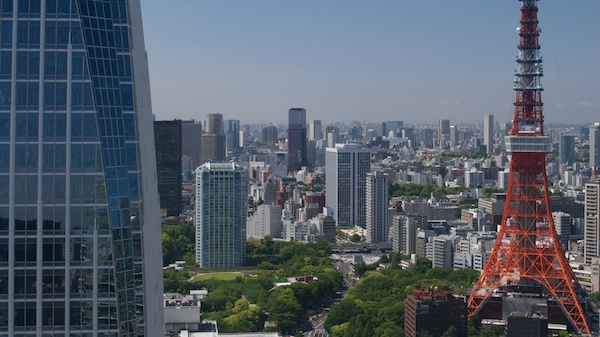 View from atop Atago Green Hills Forest Tower